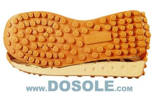 Fotos de Dosole-Su Ideal Proveedor De Suelas