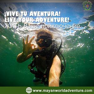 Fotos de Mayan World Adventure